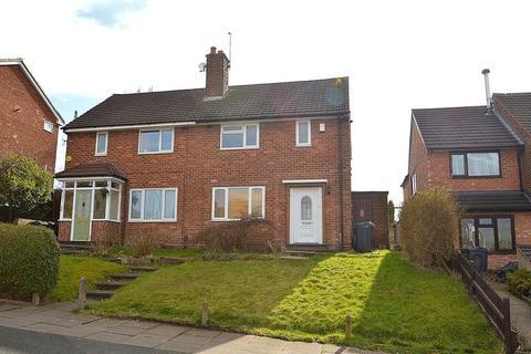 2 bedroom semi-detached house for sale - Dawberry Fields Road, Kings Heath, Birmingham, B14