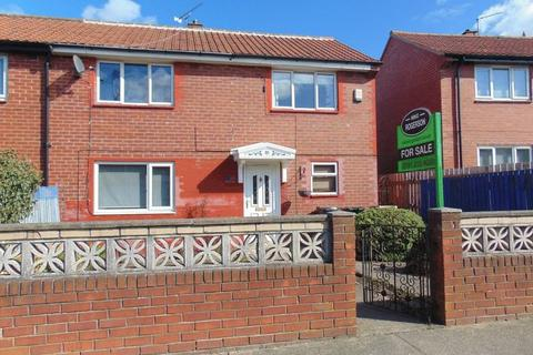 3 bedroom end of terrace house for sale - Weldon Road, Longbenton, Newcastle Upon Tyne