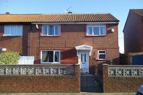 3 bedroom end of terrace house for sale - Weldon Road, Longbenton, Newcastle Upon Tyne