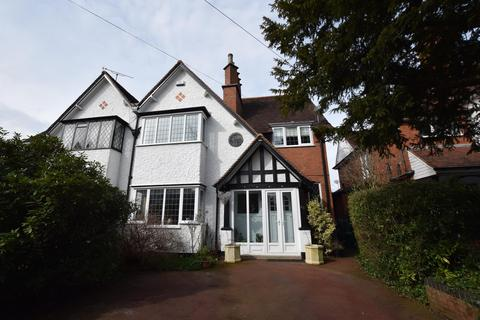 4 bedroom semi-detached house for sale - Whitefields Road, Solihull, West Midlands