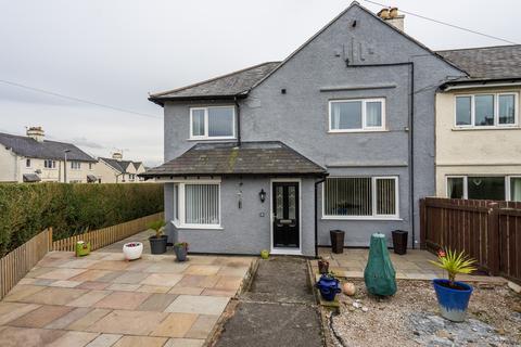 3 bedroom semi-detached house for sale - 2 Long Close, Kendal, Cumbria LA9 5LZ