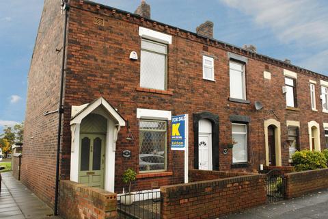 2 bedroom end of terrace house for sale - Denton Lane, Chadderton, Oldham
