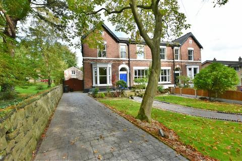 5 bedroom detached house for sale - Long Lane, Aughton