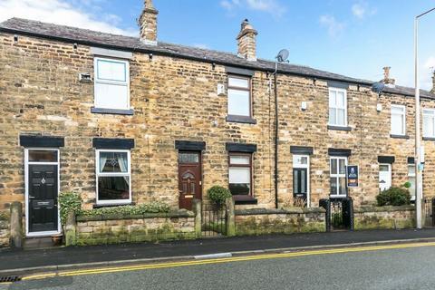 2 bedroom terraced house to rent - 34 Tunstall Lane, Pemberton, WN5 9HB