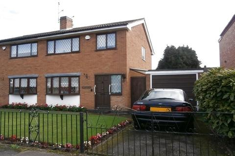 3 bedroom semi-detached house for sale - Roseway, Rushey Mead, Leicester, LE4