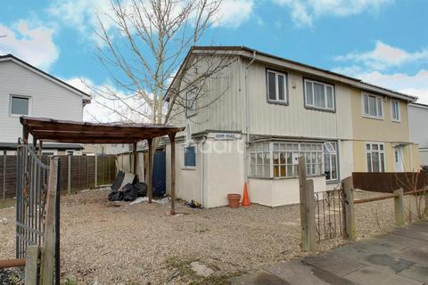 3 bedroom semi-detached house for sale - Kemp Road, Leicester