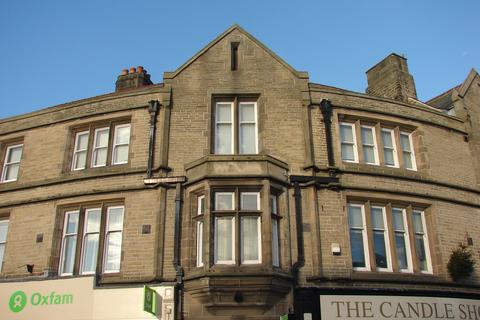 2 bedroom apartment to rent - Ship Corner, Skipton BD23