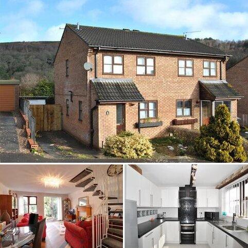 3 bedroom semi-detached house for sale - Parklands Rise, Minehead