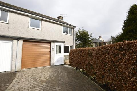 3 bedroom semi-detached house for sale - Beech Close, Kendal