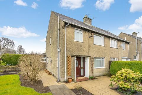 3 bedroom semi-detached house for sale - 81 Hallgarth Circle, Kendal, Cumrbia, LA9 5NU