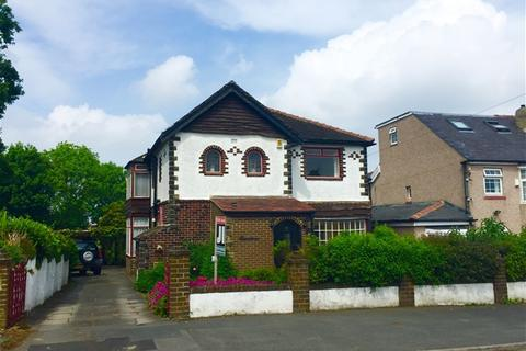 4 bedroom detached house for sale - Duchy Drive, Heaton, Bradford