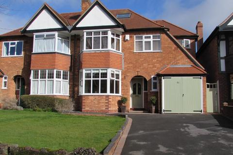 4 bedroom semi-detached house for sale - Rectory Road, Solihull