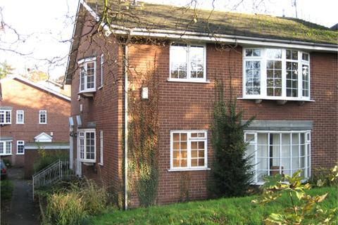 2 bedroom apartment for sale - Minster Court, Mansfield Road, Mapperley Park, Nottingham, NG5