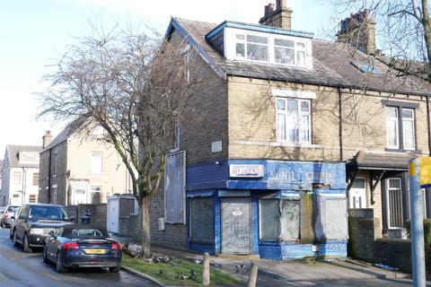 4 bedroom end of terrace house for sale - Horton Grange Road, Bradford, West Yorkshire, BD7