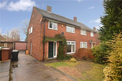 3 bedroom semi-detached house for sale - Lidgett Lane, Leeds, West Yorkshire