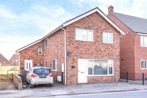 1 bedroom flat for sale - Station Road, Swineshead, PE20