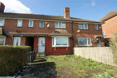 3 bedroom terraced house for sale - Sholebroke Street, LS7