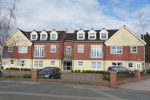 2 bedroom apartment for sale - Sophie Gardens, Great Barr