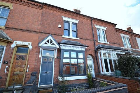4 bedroom terraced house for sale - York Road, Kings Heath, Birmingham, B14