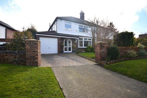 3 bedroom semi-detached house for sale - Aigburth Hall Road, Aigburth