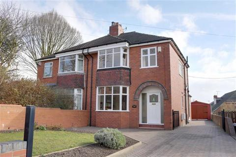 3 bedroom semi-detached house for sale - Blurton Road, Blurton