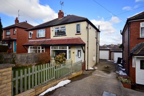3 bedroom semi-detached house for sale - Hare Park Mount, Farnley, Leeds