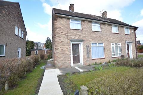 2 bedroom semi-detached house for sale - Swardale Road, Leeds, West Yorkshire