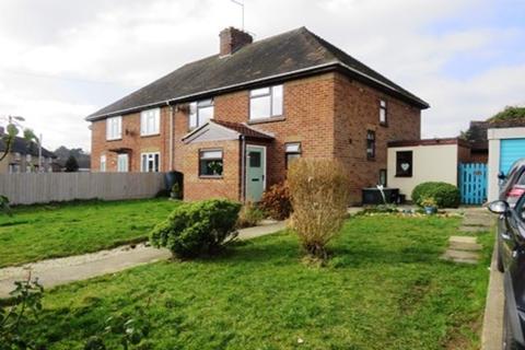 4 bedroom semi-detached house for sale - Main Road, Duston, Northampton, NN5