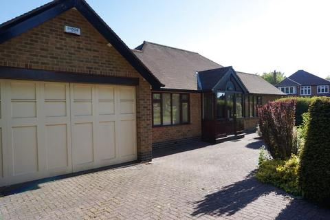 4 bedroom detached bungalow for sale - Wollaton Road, Wollaton, Nottingham, NG8