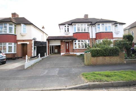 3 bedroom semi-detached house for sale - Acacia Drive, Sutton