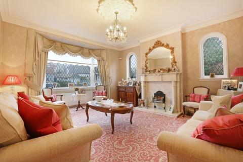 4 bedroom detached bungalow for sale - 34 Buchanan Drive, Bearsden, G61 2EW
