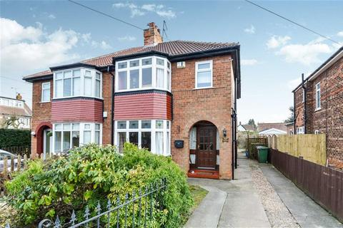 3 bedroom semi-detached house for sale - Woodland Drive, Anlaby, East Riding Of Yorkshire
