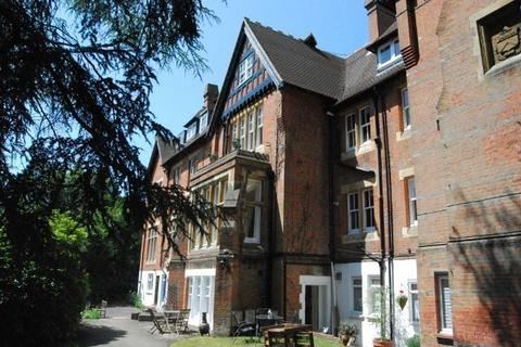 1 bedroom apartment for sale - Crowthorne Road, Sandhurst, Berkshire, GU47 8PF