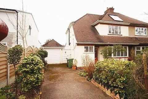 3 bedroom house for sale - Hill House Road, Bristol, BS16 5RT