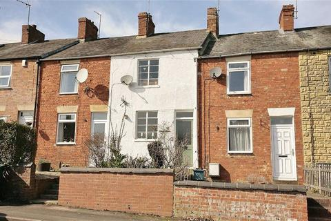2 bedroom terraced house for sale - Boxhedge Terrace, Banbury