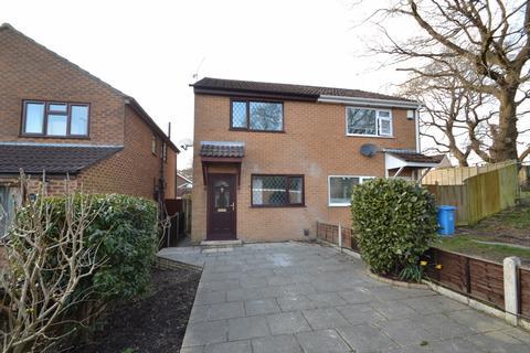 2 bedroom semi-detached house for sale - Creekmoor