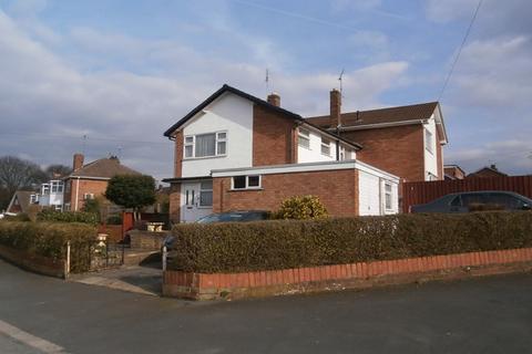 3 bedroom semi-detached house for sale - Ilmington Close, Glenfield, Leicester, LE3