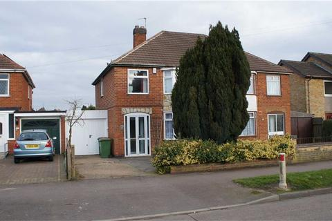 3 bedroom semi-detached house for sale - Tournament Road, Glenfield