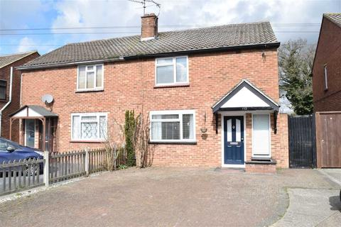 3 bedroom semi-detached house for sale - Pines Road, Chelmsford