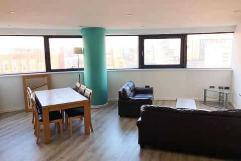 2 bedroom apartment to rent - Bridgewater Place, Water Lane, Leeds, LS11 5QT