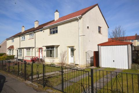 3 bedroom end of terrace house for sale - Golfhill Drive, Bonhill, Alexandria G83 9EG