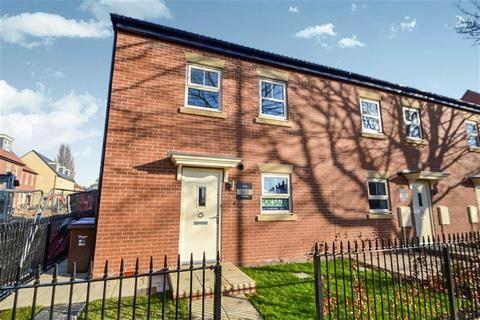 3 bedroom end of terrace house for sale - Maybury Road, Hull, East Yorkshire, HU9
