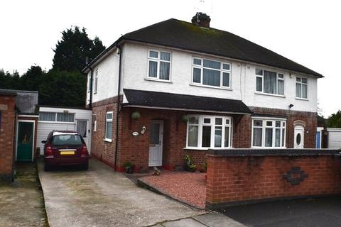 3 bedroom semi-detached house for sale - Bretby Road, Leicester, LE2