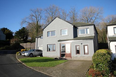 4 bedroom detached house for sale - Ashmount Gardens, Grange over Sands