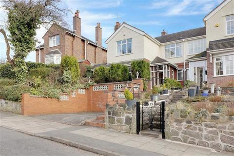 3 bedroom semi-detached house for sale - Trent Valley Road, Oakhill, Stoke-on-Trent