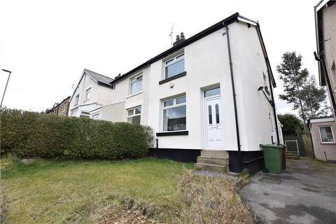2 bedroom semi-detached house to rent - Victoria Gardens, Horsforth, Leeds, West Yorkshire