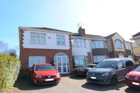 5 bedroom semi-detached house for sale - Melton Road, Thurmaston, Leicester, LE4
