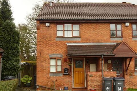 2 bedroom terraced house for sale - The Pollards, Birmingham