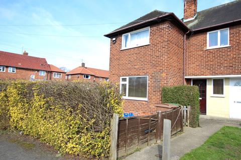 2 bedroom apartment for sale - Lea Crescent, Cottingham, HU16