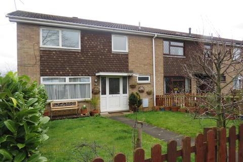 3 bedroom end of terrace house for sale - Thorn Hill, Northampton, NN4